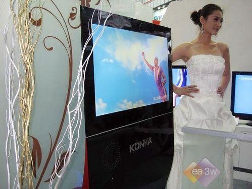 9毫米超薄led背光液晶电视